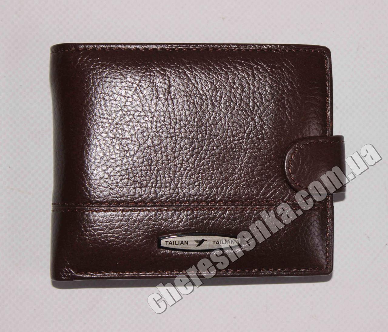 Кошелек кожаный Tailian T115D-12H09-B
