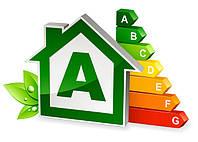 Як визначити клас енергоефективності будівелі