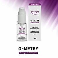Сыворотка для омоложения кожи вокруг глаз Xeno Laboratory G-Metry Eye Contour Rejuvenation Serum