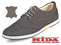 Стильные кожаные туфли МИДА 11329(13) 41