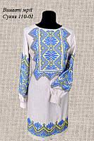 Вышитая заготовка женского платья 110-02