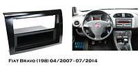Переходная рамка 1din/ 2din Fiat Bravo (198) 04/2007 - 07/2014 ACV