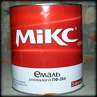 Эмаль для пола желто коричневая  ПФ-266 «Микс» 0.9 кг