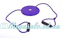 Диск здоровья массажный с эспандерами Грация 708: 25см, 2 эспандера в комплекте, фото 1