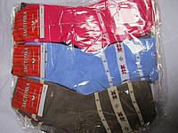 Носки махровые купить оптом (р.37-42)№М-565-41