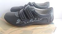 Детские туфли Kotofey для девочек