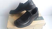 Детские туфли Котофей для мальчиков