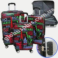 """Набор чемоданов 2+1 в подарок, Поликарбонат """"Города"""""""
