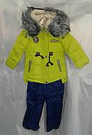 Куртка Комбинезон зимняя для девочки 3-7 года,салатовая