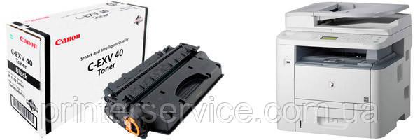 Картридж Canon C-EXV40 Black (3480B006) для iR1133