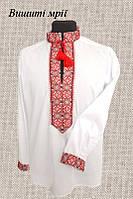 Мужская сорочка вышита нитками