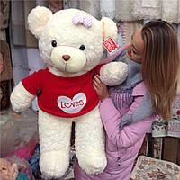 Плюшевый медведь, большая мягкая игрушка, большие игрушки, плюшевый мишка