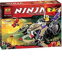 """Конструктор Bela Ninja 10318 (аналог Lego Ninjago 70745) """"Разрушитель клана Анакондрай"""" - Нинзяго"""