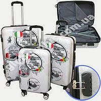 """Набор чемоданов 2+1 в подарок, Поликарбонат """"Путешествие"""""""