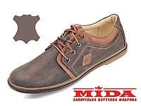 Стильные кожаные туфли МИДА 11978(13) 44