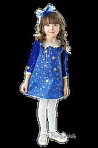 Детский карнавальный костюм НОЧКА код 2029
