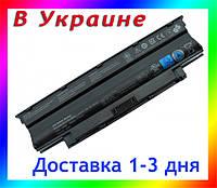 Батарея Dell Inspiron 15 (M5010), 15 (M5030), 15 (N5030), 15 Intel (N5010), 15R AE, 15R N5110