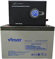 Комплект резервного питания ИБП Luxeon UPS-500L + АКБ Vimar BG110-12 110Ah для 8-13ч работы газового котла, фото 1
