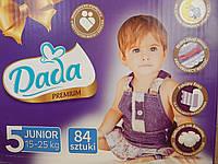 Подгузники (Дада) Dada Premium ( 5 (junior) 15-25 кг МЕГАПАК 84 шт.
