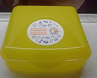 Контейнер универсальный L (20x20x7,5) желтый, фото 1