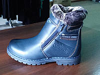 Зимние ботинки для мальчика на меху 27-32р  СВТ.Т