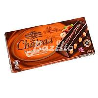 Немецкий шоколад Chateau Feinherb Nuss