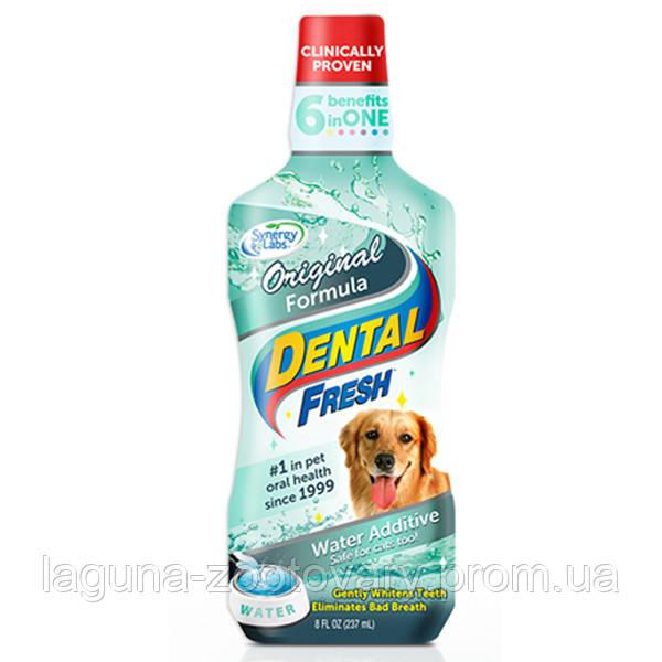 SynergyLabs Dental Fresh СИНЕРДЖИ ЛАБС СВЕЖЕСТЬ ЗУБОВ жидкость от зубного налета и запаха из пасти собак и кошек