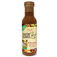 SynergyLabs NutriSauce СИНЕРДЖИ ЛАБС НУТРИ СОУС низкокалорийный соус для собак, добавка для кожи и шерсти, с антиоксидантами, витаминами и минералами,