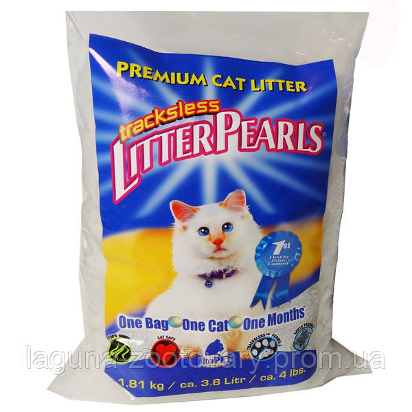 Litter Pearls ТРАКЛЕС (TrackLess) кварцевый наполнитель для туалетов котов 1.81кг/3.8л
