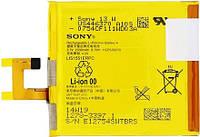 Аккумулятор для Sony Xperia M2 D2302, D2303, D2305, D2306 оригинальный, батарея LIS1551ERPC, 1278-3397