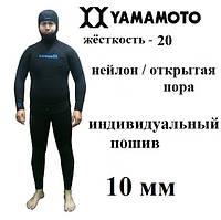 Сшить гидрокостюм заказ 10мм неопрен Yamamoto 20; нейлон/открытая пора