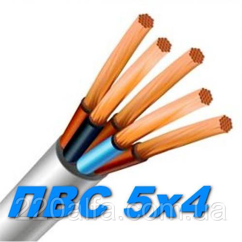 Силовой медный провод кабель ПВС 5х 4