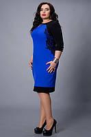 Платье для  полных  новинка нарядное Катерина размеров 48, 50, 52, 54, 56 электрик