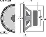 Автомобильные мидбасовые динамики Carpower CRB-165PS, фото 5