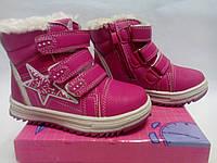 Ботинки детские зимние, утепленные 25-30, ростовка 6 пар.