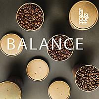 """Зерновой кофе Эспрессо смесь 100% Арабика """"Balance"""""""