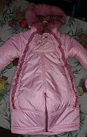 Детский комбинезон - трансформер для новорожденных