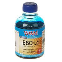 Чернила WWM Epson L800, Light Cyan, 200 г (E80/LC)
