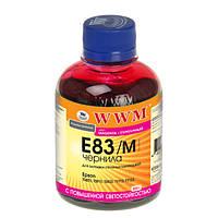 Чернила WWM Epson Stylus Photo P50, PX660, T50, TX650/700, R270/290, Magenta, 200 г, с повышенной светостойкостью (E83/M)