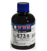 Чернила WWM Epson Stylus S22, SX125/130/230, T26/27, TX109/119, L100/200, Black, 200 г (E73/B)