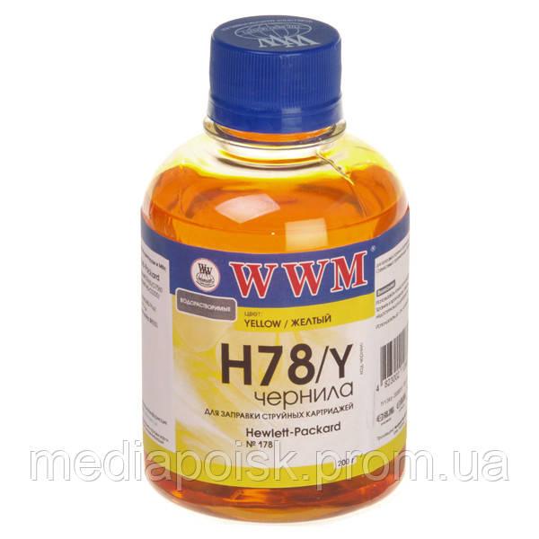 Чернила WWM HP 178, Yellow, 200 г (H78/Y) - Медиа-поиск в Мариуполе