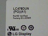 Плати від LED TV Philips 47PFH5609/88 (TPN14.1E LA) по блоках, в комплекті (розбита матриця)., фото 10