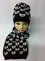 Молодежный вязаный набор шапка и шарф