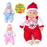 Детская кукла-пупс Хохотун 202 A  мягкотелый