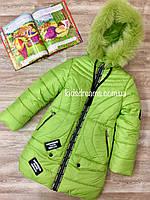 """Пальто """"Николь"""" зеленая"""