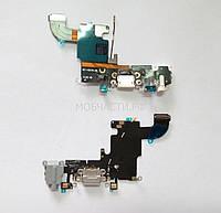 Шлейф для iPhone 6S, с разъёмом зарядки, коннектором наушников и микрофоном, серый