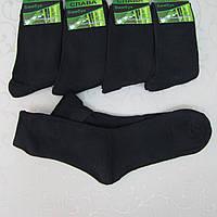 """Носки мужские МАХРА, """"Слава"""",  41-47 р-р .  Носки классические, практичные  носки для мужчин"""