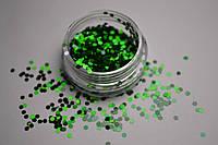 """Чешуя для дизайна ногтей голографическая """"зелёная"""" 1.5 мм"""