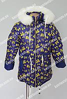 Зимняя теплая куртка для девочек