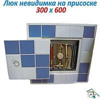 Ревизионный люк под плитку на присоске 300х600